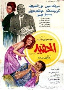 el7afeed
